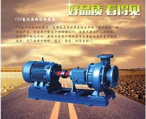 山东CLX系列两相流纸浆泵