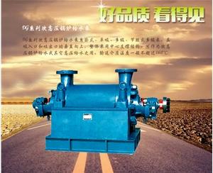 浙江DG系列次高压锅炉给水泵