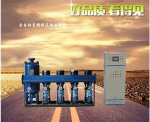 广东全自动变频恒压供水设备